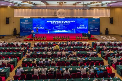 conference-atul-chine-assemblee